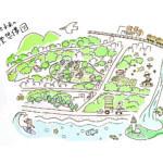 ディスカバリーツアー #052辻堂